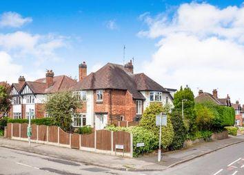 Thumbnail 5 bedroom detached house for sale in Stamford Road, West Bridgford, Nottingham, Nottinghamshire
