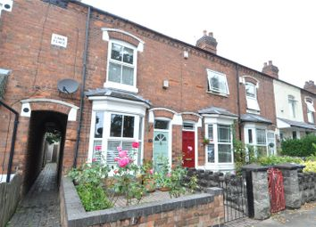 2 bed detached house for sale in Holly Road, Cotteridge, Birmingham, West Midlands B30