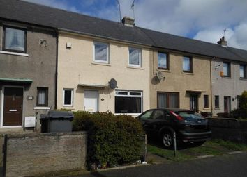 Thumbnail 2 bed terraced house to rent in Lintmill Terrace, Aberdeen