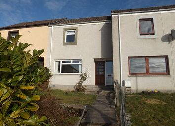 Thumbnail 2 bed terraced house for sale in Firhill, Alness