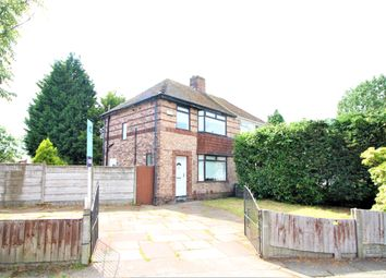 Thumbnail 3 bed semi-detached house for sale in Sulgrave Close, Liverpool