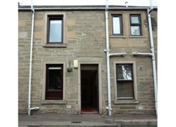 Thumbnail 2 bed terraced house for sale in Kinloch Street, Carnoustie