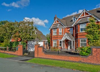 Thumbnail 5 bed detached house for sale in Wallace Court, Cheslyn Hay, Walsall