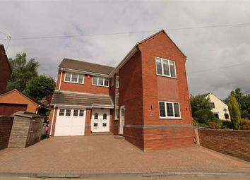Thumbnail 4 bed detached house for sale in Prospect Road, Gornal Wood, Dudley