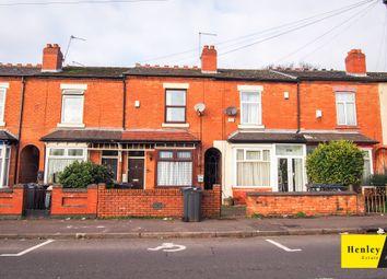 1 bed flat to rent in Gravelly Lane, Erdington, Birmingham B23