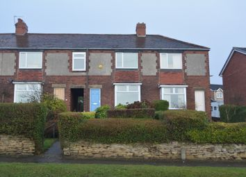 Thumbnail 3 bed end terrace house for sale in Brook Hill, Thorpe Hesley, Rotherham