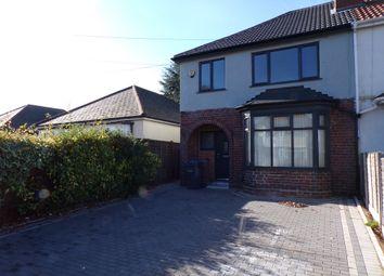 Thumbnail 3 bed semi-detached house to rent in Sheaf Lane, Sheldon, Birmingham