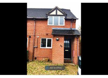 Thumbnail 2 bedroom end terrace house to rent in Bradley Stoke, Bristol