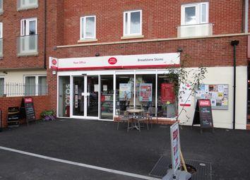 Thumbnail Retail premises for sale in 6 Dunyeats Road, Broadstone, Poole, Dorset