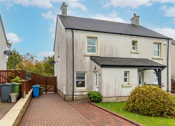 Thumbnail 2 bed semi-detached house for sale in Cherrybank Gardens, Newton Mearns, Glasgow