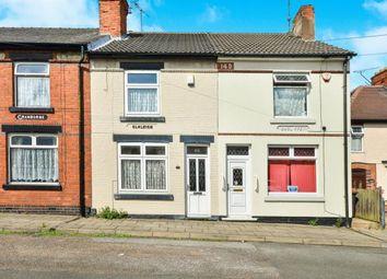 Thumbnail 2 bedroom terraced house for sale in Oak Tree Road, Sutton-In-Ashfield, Nottinghamshire, Notts