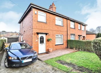 Thumbnail 3 bedroom semi-detached house for sale in Park Spring Gardens, Bramley, Leeds