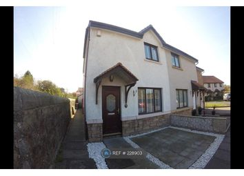 Thumbnail 2 bed end terrace house to rent in Gilberstoun, Edinburgh