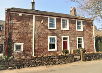 Thumbnail 5 bed detached house for sale in Hunter How, Beckermet, Cumbria