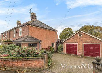 Thumbnail 4 bed end terrace house for sale in Norwich Road, Wroxham, Norwich