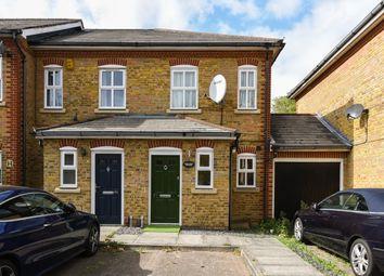 Thumbnail 2 bed end terrace house for sale in Lullingstone Lane, London