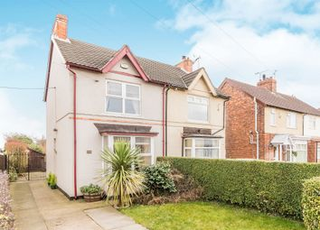Thumbnail 2 bed semi-detached house for sale in Messingham Road, Bottesford, Scunthorpe