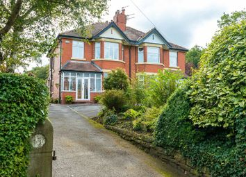Thumbnail 3 bed semi-detached house for sale in Chorley Road, Parbold, Wigan