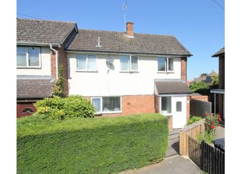 Thumbnail 3 bed end terrace house for sale in Deerfold, Hereford