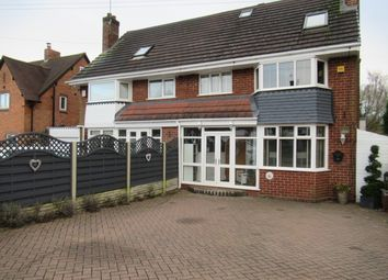 4 bed semi-detached house for sale in Oakfield Drive, Cofton Hackett, Birmingham B45