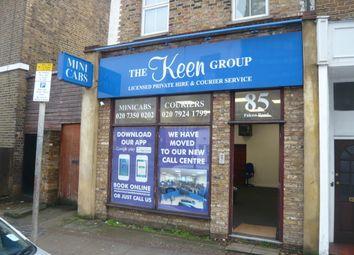 Thumbnail Retail premises to let in 85 Falcon Road, Clapham Junction