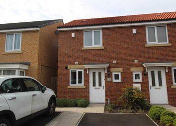 Thumbnail 2 bedroom terraced house for sale in Corinto Close, Collingwood Grange, Cramlington