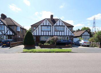 Thumbnail 4 bedroom semi-detached house to rent in Glebe Gardens, Old Malden, Worcester Park