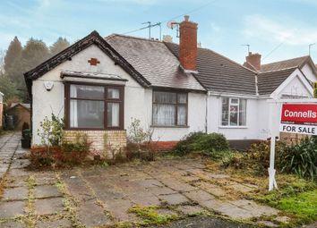Thumbnail 2 bed semi-detached bungalow for sale in Warstones Road, Penn, Wolverhampton
