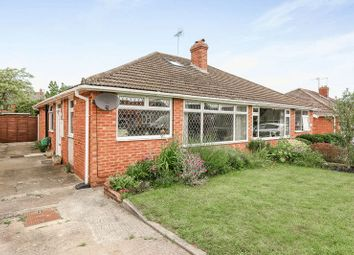 Thumbnail 2 bed semi-detached bungalow for sale in Hildyard Close, Hardwicke, Gloucester