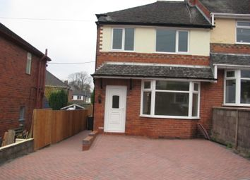 Thumbnail 3 bed semi-detached house to rent in 5 Maureen Grove, May Bank
