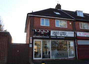 Thumbnail Land to rent in Turves Green, Northfield, Birmingham