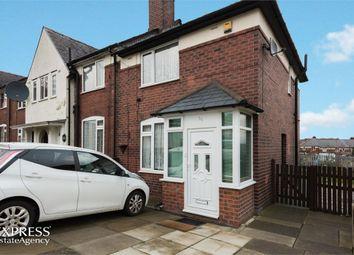 Thumbnail 2 bedroom end terrace house for sale in Jedburgh Avenue, Bolton, Lancashire