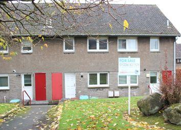 Thumbnail 2 bed terraced house for sale in Shuttle Street, Kilsyth
