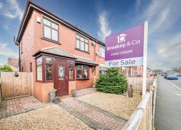 3 bed semi-detached house for sale in Crawford Avenue, Aspull, Wigan WN2
