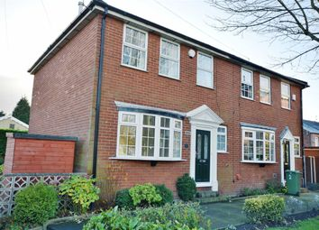 Thumbnail 3 bed end terrace house to rent in Hillock Place, Atherton, Manchester