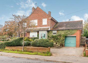 Thumbnail 4 bedroom end terrace house for sale in Shenstone Avenue, Stourbridge