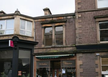 Thumbnail 1 bed flat to rent in King Street Wynd, Crieff