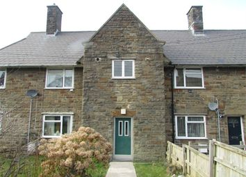 Thumbnail 2 bedroom flat to rent in The Greenway, Llandarcy, Neath, Mid Glamorgan