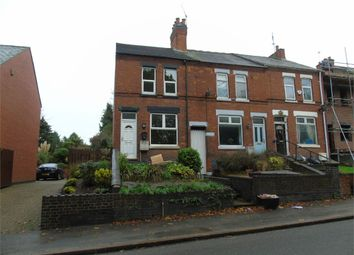Thumbnail 2 bed terraced house to rent in Hollycroft, Hinckley, Leicestershire