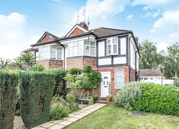 Thumbnail 1 bed flat for sale in Vale Crescent, London