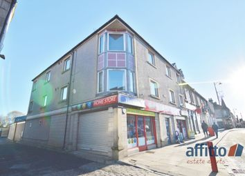 Thumbnail 2 bed flat to rent in High Street, Cowdenbeath