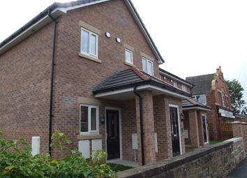 Thumbnail 2 bed flat for sale in Rake Lane, Wallasey