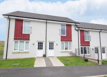 Thumbnail 2 bed terraced house for sale in 7 Larchwood Crescent, Inverness