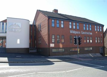 Thumbnail Office to let in King Street, Alfreton, Derbyshire