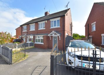 Thumbnail 2 bed semi-detached house for sale in Oakfield Crescent, Knottingley