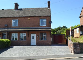 Thumbnail 3 bed cottage for sale in Wood Lane, Newhall, Swadlincote