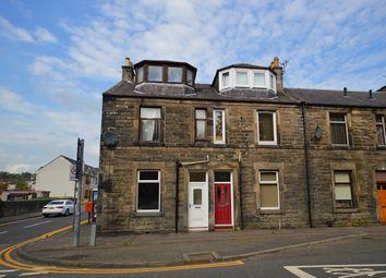 1 bed flat for sale in Baldridgeburn, Dunfermline, Fife KY12
