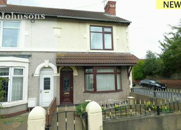 Thumbnail 3 bed end terrace house for sale in Watch House Lane, Bentley, Doncaster.