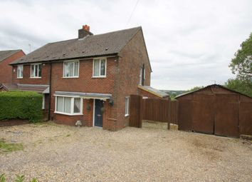 Thumbnail 3 bed semi-detached house for sale in Gloucester Avenue, Horwich, Bolton