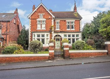 Thumbnail 4 bed detached house for sale in Ferrybridge Road, Knottingley